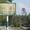 Продажа земельного участка,  Украина #1058939