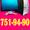 Максим. Профессиональная Сборка Компьютеров в Ташкенте. Подбор комплектующих. #1242872