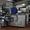 Вакуумный куттер CFS CMV 200,  б.у. #1527039