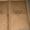 строительный битум БН оптом #1543947