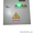 Щит управления холодильным агрегатом NAK-121 New #1607513