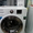 куплю любые стиральные машины тел-90, 997-89-41 #1671743