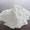 Гидрофобный карбонат кальция #1682323