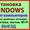 Установка Антивируса,  Windows,  Программы. Wi-Fi. ВЫЕЗД. #1642164