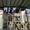 Линии по производству комбинированных кормов Турецкого производства Атлас #1714134