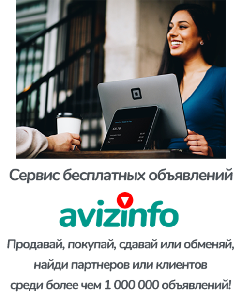 О сайте AvizInfo.uz
