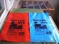 Полиэтиленовые мешки для фасовки сухих строительных смесей