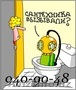 Сантехник. Вызов сантехника на дом в Ташкенте