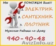 Ремонт водонагревателей типа Аристон,  Атмор