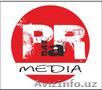 Размещение рекламы на региональных телеканалах