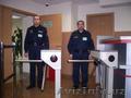 KAFOLAT SECURITY SERVIS