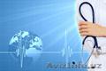 Роды в Израиле - подарите себе здоровье и комфорт