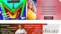 ShairMAN - инфопродукты по здоровью: книги,  видеокурсы,  фотоальбомы,  аудиоролики