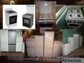 Куплю Дорого Б/у Холодильники и Газ плиты
