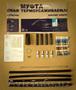 Термоусаживаемые кабельные муфты собственного производства. Гарантия качества.