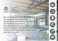 Artifex Group - Архитектуроное,  дизайнерское бюро