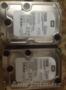Жётские диски новые 750 Gb Sata.