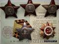 Куплю медали,  награды,  орден,  документы к ним в коллекцию