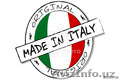 Лак водный  из Италии