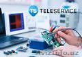 Ремонт бытовой техники - Tservice