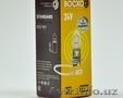 Лампа H3 STANDARD 70W 24V