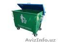 Контейнер для мусора 660 лт