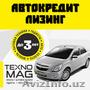 Продается Chevrolet Cobalt 4 позиция,  автомат в автокредит и лизинг!