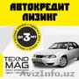Chevrolet Nexia DOHC 2014 года в кредит и лизинг!