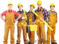 В строительную компанию требуются рабочие