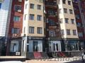Новостройка 4 комн 200 м.кв.,  ул.Бабура 170000