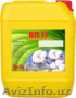 Стимулятор роста растений ВЛ 77®