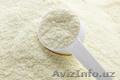 Сухое молоко (обезжиренное,  цельное)