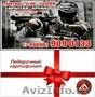 ПОДАРОЧНЫЙ СЕРТИФИКАТ на ИГРУ в ПЕЙНТБОЛ !