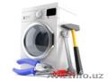 Ремонт стиральных машин-автомат в Ташкенте 90 937-25-82 Александр