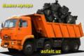 Погрузка и вывоз мусора в Ташкенте и Ташобласти