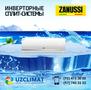 Кондиционер Zanussi Siena DC Inverter ZACS/I-18