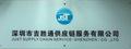 , Китай-Узбекистан, доставки фреон контейнером