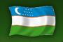 Узбекистан Контактная информация